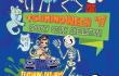 TsukinoWeen 2017